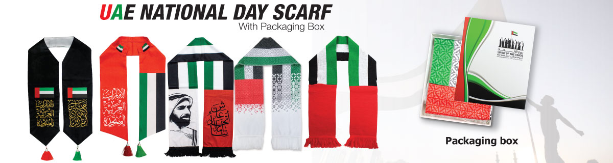 47th National Day Gifts and Promotional Items - Magic Trading